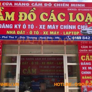 Mẫu biển quảng cáo dịch vụ cầm đồ tài chính