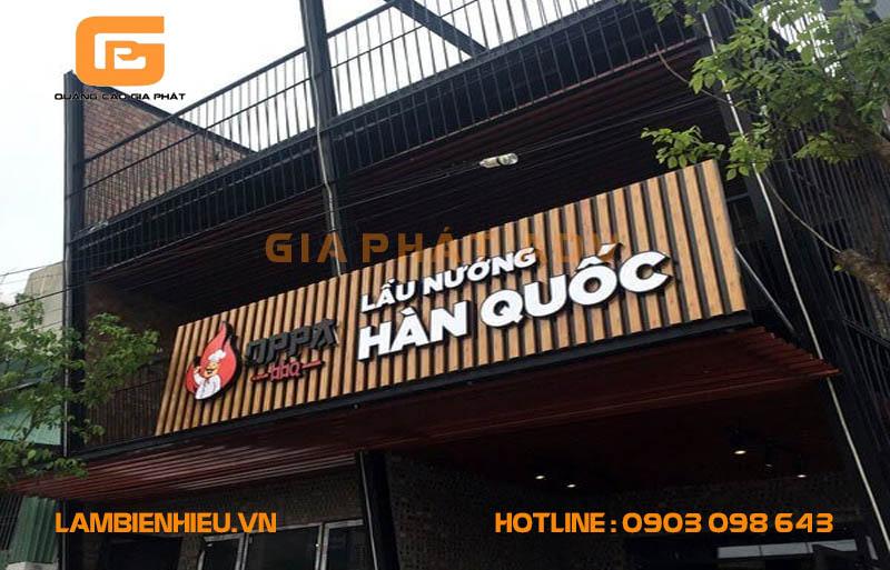 Mẫu bảng hiệu quảng cáo nhà hàng quán ăn đẹp