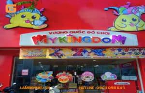 Bảng hiệu cửa hàng đồ chơi Mykingdom