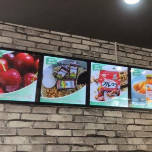Hộp đèn quảng cáo siêu mỏng cửa hàng trái cây nhập khẩu